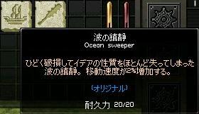 10092103.jpg