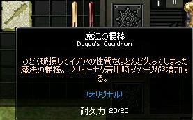 10092104.jpg