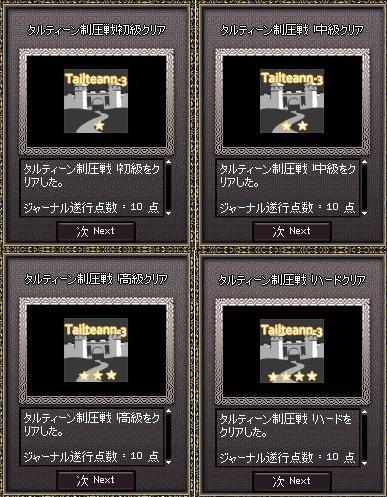 10092105-1.jpg