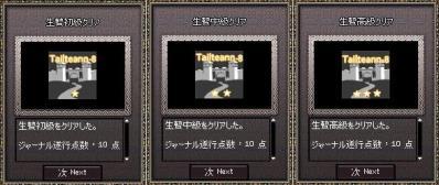 10092106.jpg
