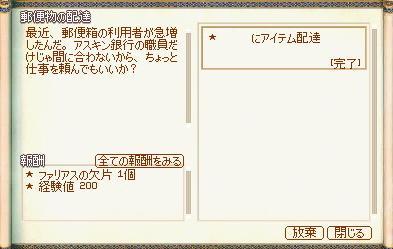 10092202.jpg