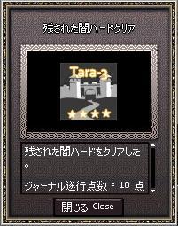 10110808.jpg