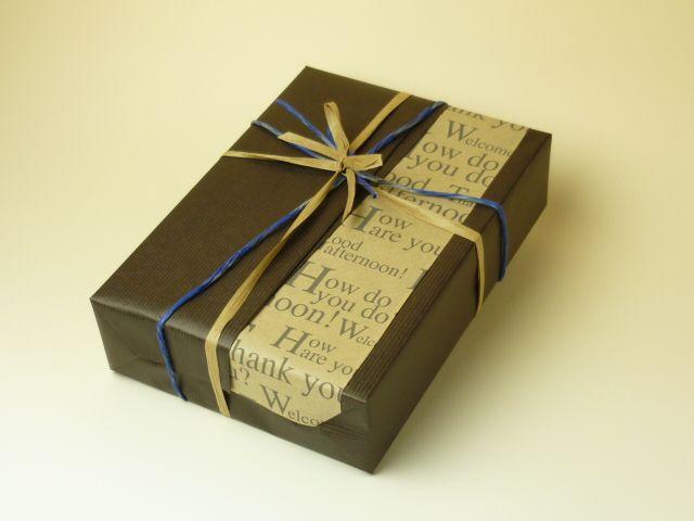 チョコといっしょに。バレンタインのプレゼント.jpg