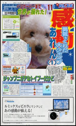 繧ク繝」繝ウ繝誉convert_20100201180438