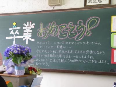 卒業 002