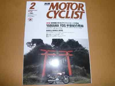2010年1月別冊掲載お知らせ