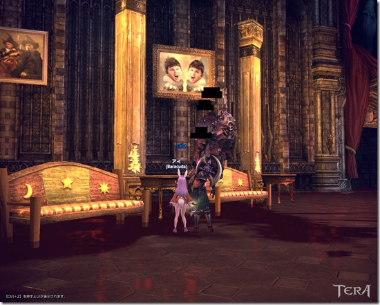 TERA_ScreenShot_20110809_000601