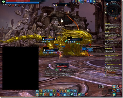 TERA_ScreenShot_20110822_025958
