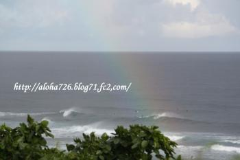 rainbow ②
