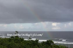 rainbow ①