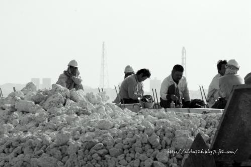働く男たち