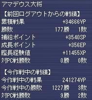 g091104-1.jpg