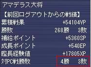 g091108-1.jpg