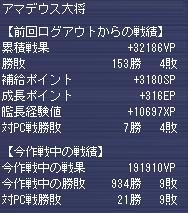g091110-1.jpg