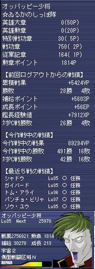 g091130-opp.jpg