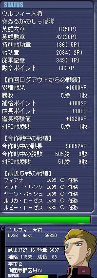 g091130-wolfy.jpg