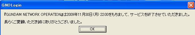 g091201-1ends.jpg