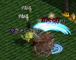 シミター秋風1