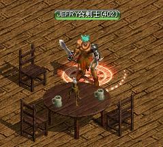 剣士Lv402