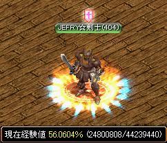 剣士Lv404