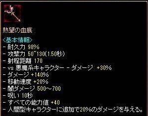 DS武器2
