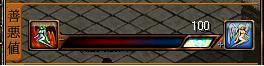 剣士悪性向100