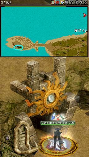 海の神殿入り口