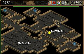オート地下監獄B1