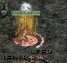 タート5(2)