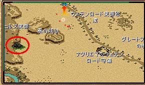 小さい洞窟2
