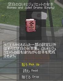 1102258.jpg