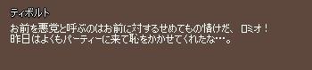 11030121.jpg