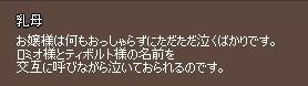11030214.jpg