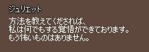 11030313.jpg