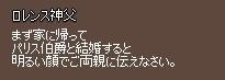 11030329.jpg