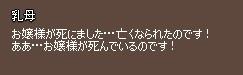 11030453.jpg