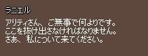 11030634.jpg