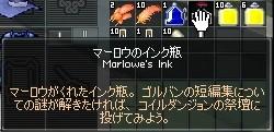 11062516.jpg