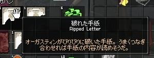 11072818.jpg