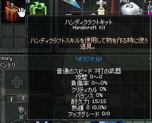 11072819.jpg