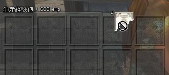 11072821.jpg