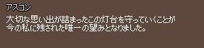 11073156.jpg