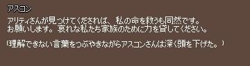 11080312.jpg