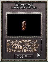 11080313.jpg