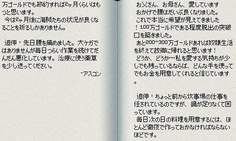 11080315.jpg