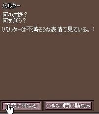 11080320.jpg