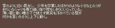 11080324.jpg