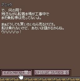 11080331.jpg