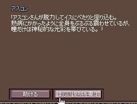 1108035.jpg