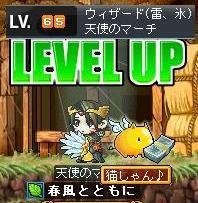 9・18氷魔65LV